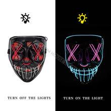 Maska led impreza z okazji halloween Masque maski na maskaradę Neon Maske światło świecące w ciemności Mascara Horror Maska świecące Masker Purge(China)