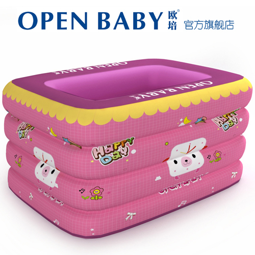 DHL/FED FREE SHIPPING Inflatable square bb baby child baby young children swimming pool collar pink