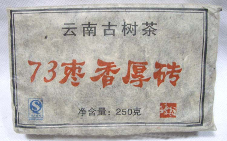 Do Promotion 250g Ripe puer tea 15 years old pu erh tea puer weight lose old