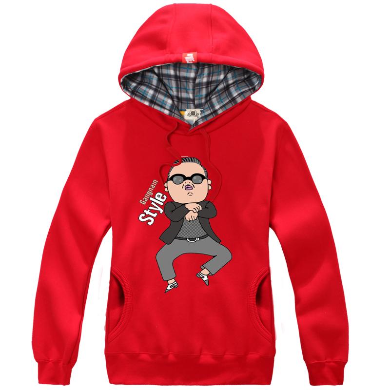 Funny Sweatshirts For Men