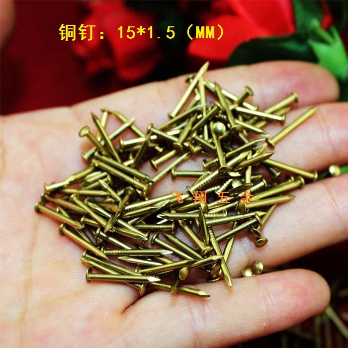 Free shipping Hardware Wooden Wine Jewelry box Brass nail Antique Upholstery tacks Upholstery nails 15mm Wholesale 200pcs/lot(China (Mainland))