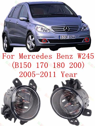 For mercedes benz W245  B150/170/180/200  2005/06/07/08/09/10/11  Fog Lights car styling  Round<br><br>Aliexpress