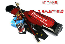 Red classic carbon 3.6 meters pole metal line cup 8 shaft 3000 reel 80 fishing tackle bag fishing tackle set