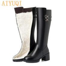 AIYUQI 2019 neue frauen echtes leder winter wolle hohe ferse hohe stiefel große größe 41 42 43 warme schnee stiefel frauen(China)