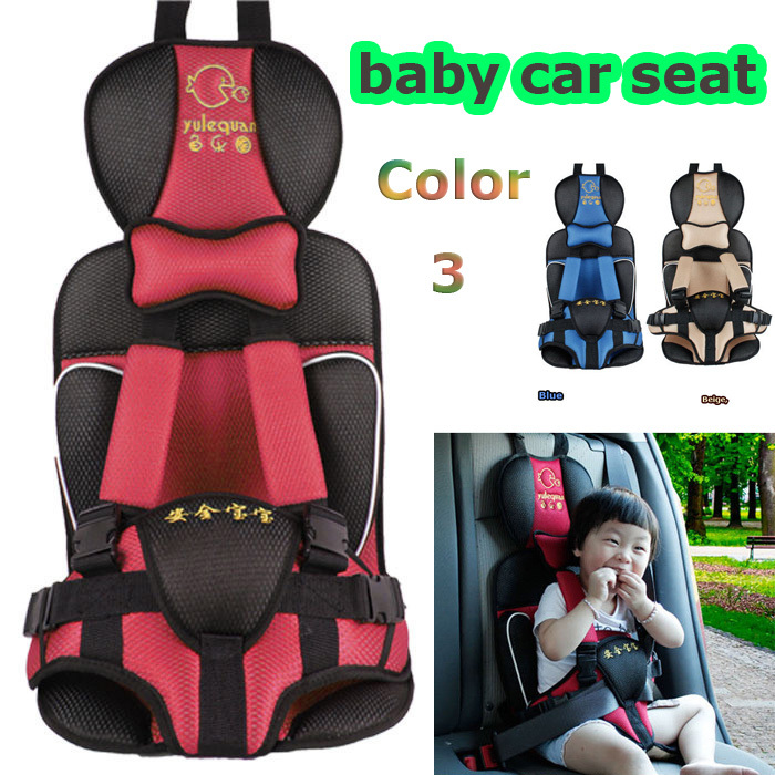 High Quality baby comfortable chair adjustable baby car seat portable kids Safety Car Seats cover sets for child&infant #50(China (Mainland))
