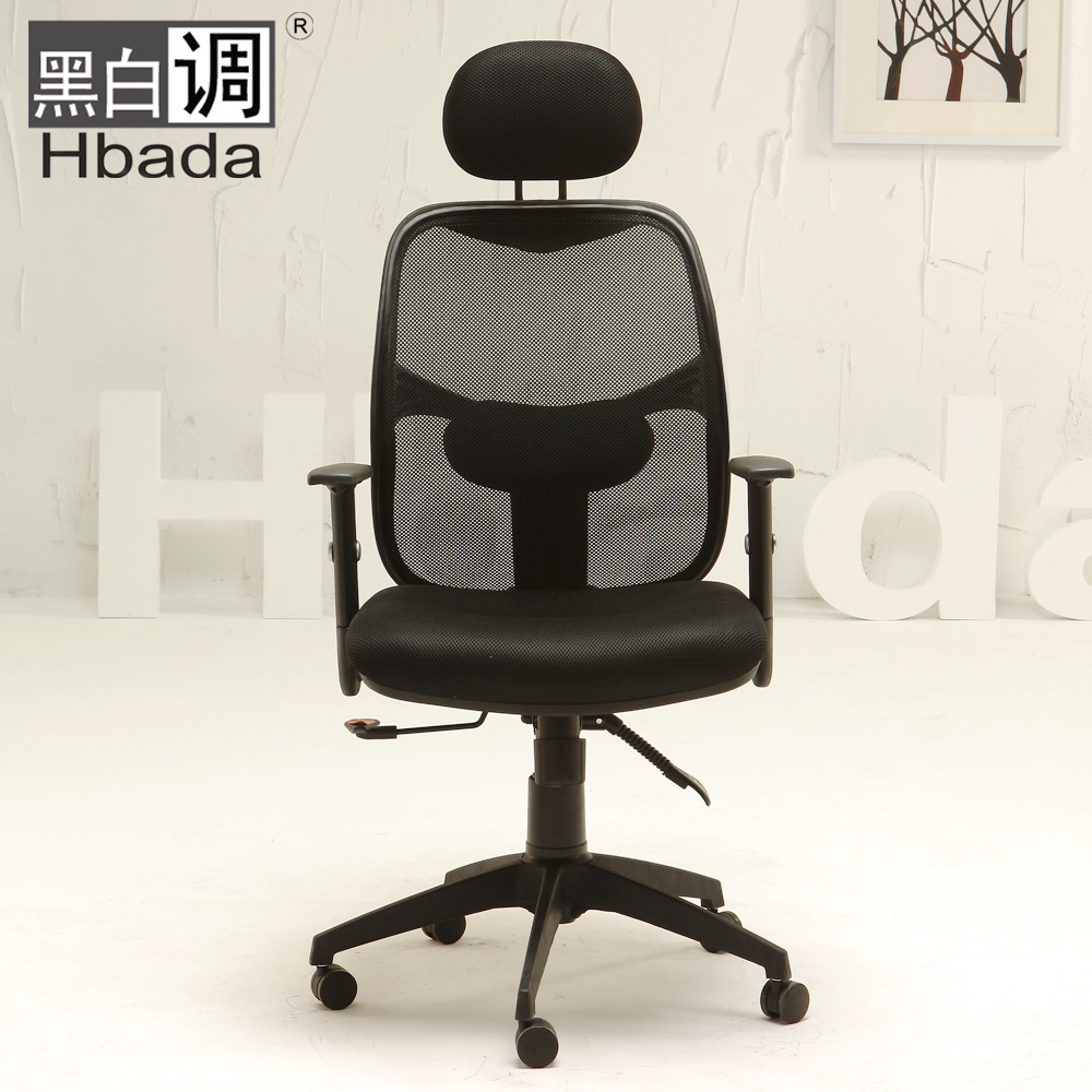 [ Black and White ] liberation spine tone multifunction home office chair computer chair ergonomic chairs fashion(China (Mainland))