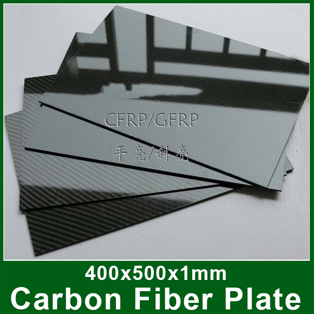 400x500x1mm, Carbon Fiber Board / Carbon Fiber Plate,100% Carbon Fiber, High Strength, Neat Edges, Smooth Surface(China (Mainland))