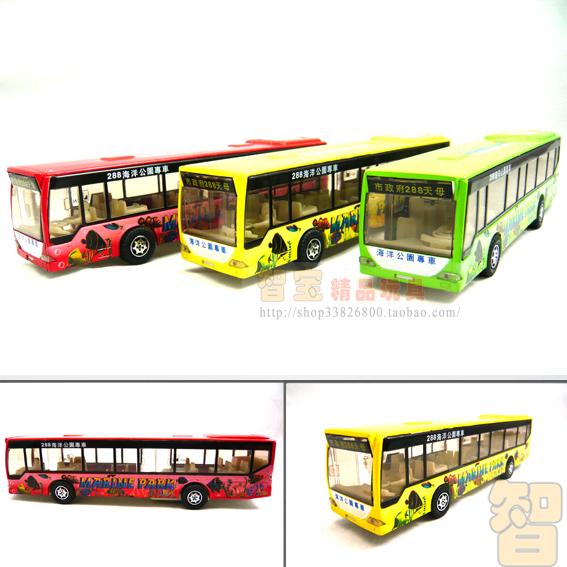 4 car bus baby alloy car model(China (Mainland))