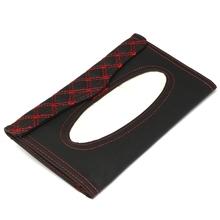 Car Sun Visor Tissue Paper Box Case Auto Interior Decoration Accessories Holder Napkin Clip PU leather(China (Mainland))