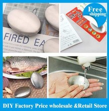 DHL/EMS Free shipping 500pcs/lot Magic eliminating Odor Kitchen Bar Smell cleaning Stainless Steel Soap  28g with base total67g(China (Mainland))