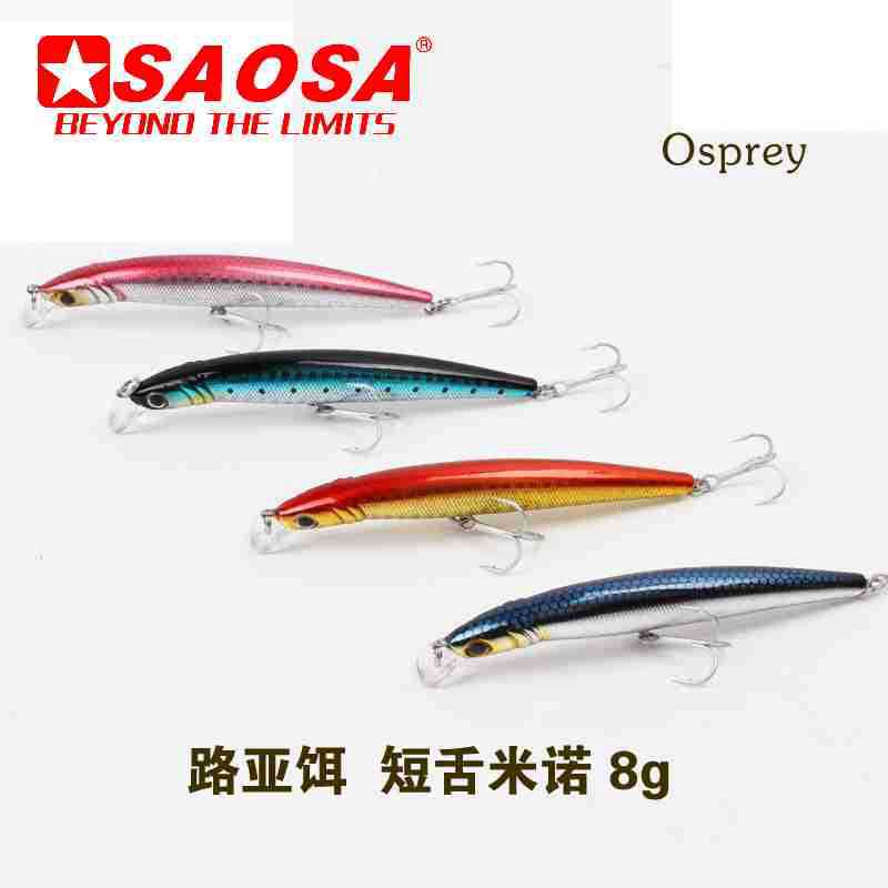 Fashion Cool Good Fishing Plastic Fishing Lures Fishing