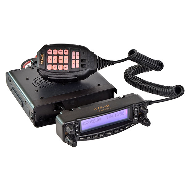 Free Shipping Cross Band Air Band Receiving VHF UHF Radio Mobile Transceiver(China (Mainland))