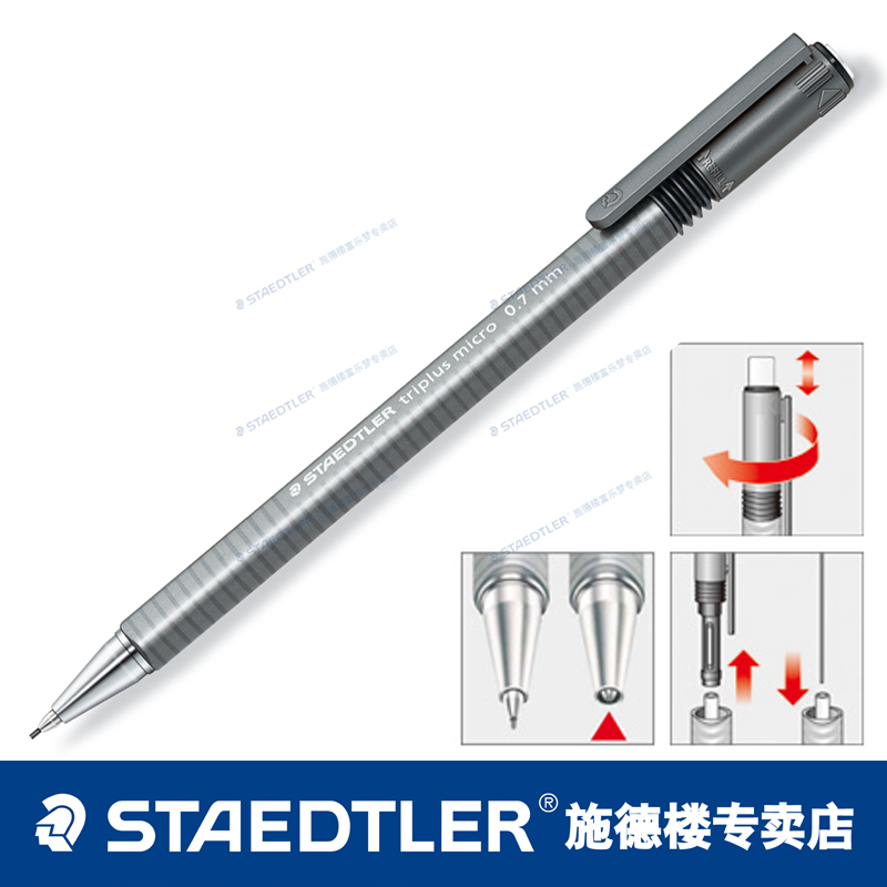 free shipping school and office supplies Staedtler 774 27  trigonometric mechanical pencil  0.5mm 0.7mm  stationery wholesales