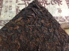 Buy 5 get 1 Very old 250G ripe puer tea cake 1948 yea shu puerh tea