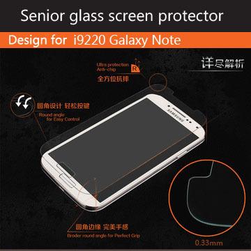Чехол для для мобильных телефонов Samsung Galaxy Note I9220 N7000 For Samsung Galaxy Note  N7000 I9220