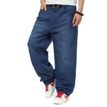 Dark blue men's baggy hip hop jeans big plus size denim pants for man and boy's hip-hop rap trousers full length size 30-46