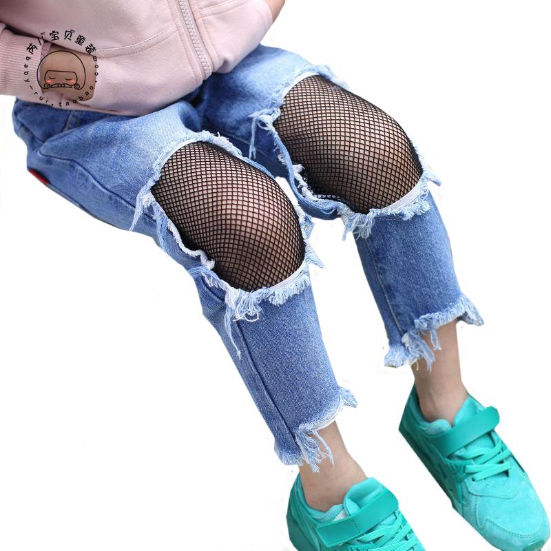 online kaufen gro handel designer jeans kinder aus china. Black Bedroom Furniture Sets. Home Design Ideas