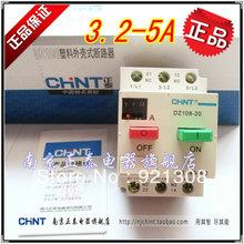 Genuine Chint breaker DZ108-20/211 5A (3.2-5A) motor protection circuit breaker-3EV1