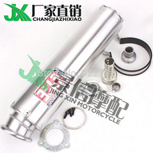 Motorcycle Accessories Modified for Honda CBR400 CBR250 mc17/19/22 Hornet exhaust pipe yoshimura WRS mufflers silencers parts