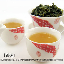 500g two red vacuum pack tea for weight loss tieguanyin tea chinese oolong tea with shelf