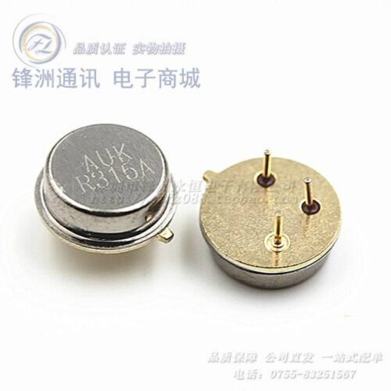 Round 315MHZ remote control acoustic resonator filter table crystal R315A TO 39 3 feet (25pcs / lot)(China (Mainland))