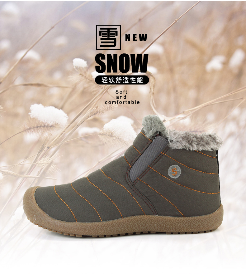 new 2015 Men Snow Boots Fashion Warm Winter Boots High Quality Men Shoes 3 Colors mens ankle boots(China (Mainland))