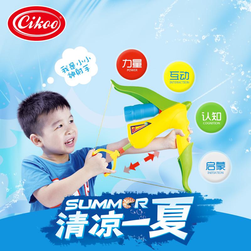 Achetez en gros arc pistolet jouet en ligne des grossistes arc pistolet jouet chinois - Pistolet a eau longue portee ...