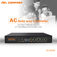 COMFAST CF-AC100 AC gate way controller MT7621 880Mhz Core Gigabit Gate way wifi project manager with 4*1000Mbps WAN/LAN port(China (Mainland))