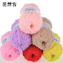 300g Soft Cashmere Yarn for Knitting Mink Baby Knitting Wool Hand-knitted Hook Needle Work Wool Yarn for Hand Knitting Thread(China (Mainland))