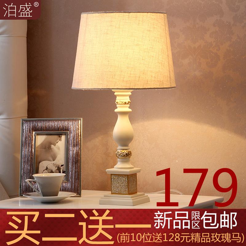 Park sheng american wohnzimmer schlafzimmer - Schlafzimmer tischlampe ...