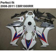 Buy Motorcycle unpainted bodywork fairing kit Honda CBR1000RR 08 09 10 11 white fairings set CBR 1000RR 2008-2011 CN11 for $354.20 in AliExpress store