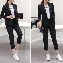 Buy Women suit fashion design business OL career women suit high custom lapel long sleeve women suits for $89.99 in AliExpress store
