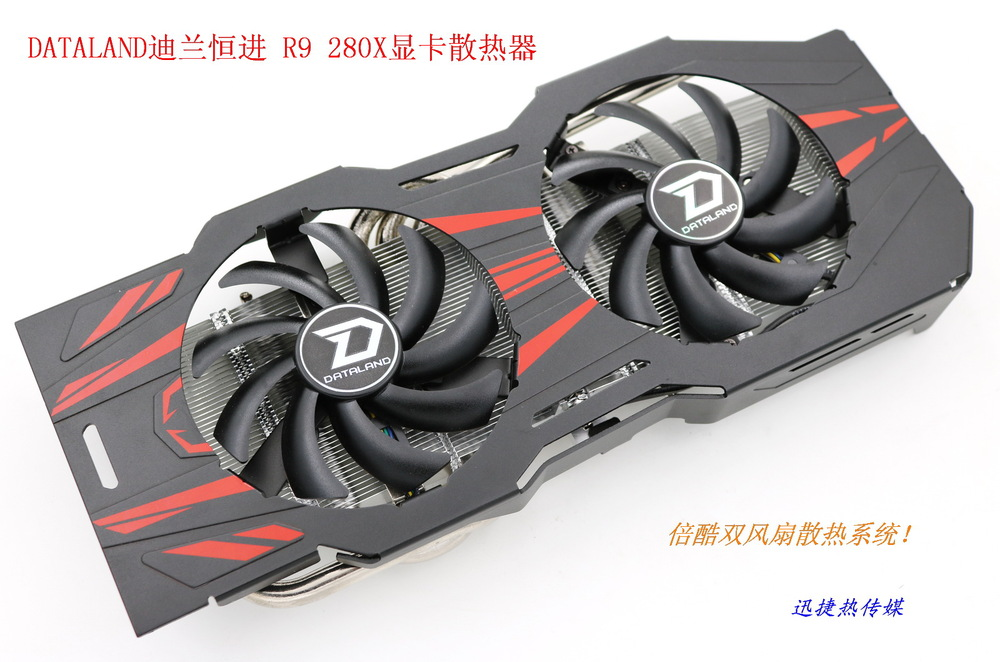 Original for DATALAND PowerColor R9-280 / 280X graphics card cooler cooling fan with heat sink<br><br>Aliexpress