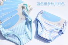 Newborn Underwear Cotton Baby Panties Boys Briefs Toddler Underwear Baby Girls Shorts Infantil Briefs age 0-2T(China (Mainland))