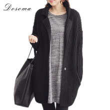 knitted cardigan girls 2017 korean style spring casual women long sleeve kimono cardigan women fashion black cardigan female(China (Mainland))