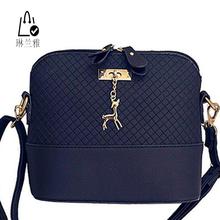Hot sale! 2016 New Fashion Shell Women Messenger Bags High quality Cross body Bag PU Leather Mini Female Shoulder Bag Z-151(China (Mainland))