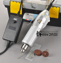 free shipping high quality electric drill kit Hardware Variable Speed Rotary Tool Electric Tools,Mini Drill,