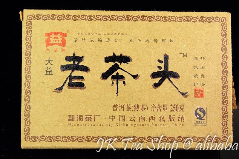 2009 Menghai Lao Cha Tou Ripe Pu Er Tea 901 batch 250g brick