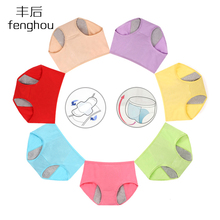 Physiological pant leak-proof female panties lengthen the broadened seamless mid waist plus size triangle sexy women underwear(China (Mainland))