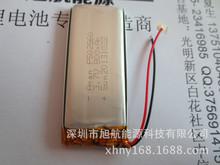 В литиевая батарея 502560 800 мАч полимер аккумулятор Bluetooth колонки сразу A аккумуляторные аккумулятор