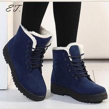 Hombres de las mujeres botas cortas Botas femininas 2016 nueva llegada botas de invierno de nieve caliente botas de plataforma de la moda botines zapatos unisex(China (Mainland))