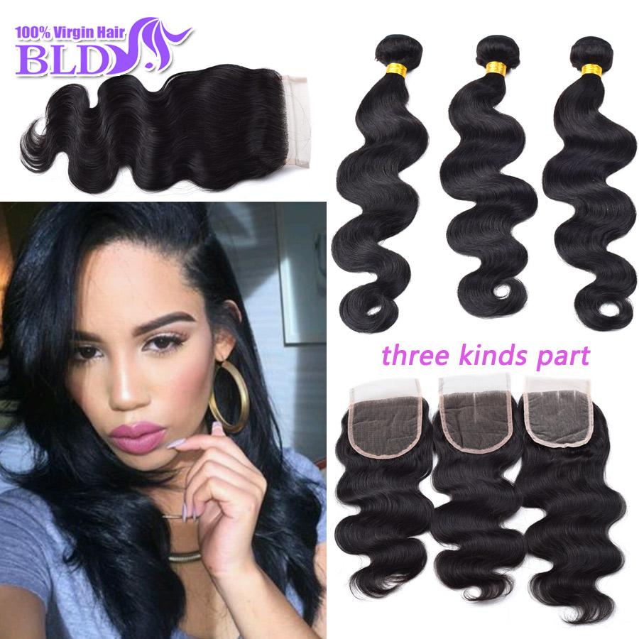 10 Piece Hair Weave 6