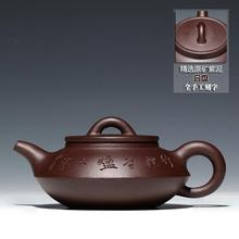 Chinese Yixing Clay Hand Carving Zisha Zi Ni Teapot Mansheng Tea pot 170ml