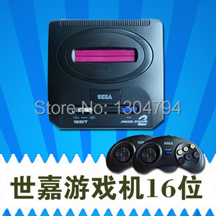 2015Updated!tv games Sega mega drive 2 Video Game Console Card 16 Bit Game Consoles Sega MD 2 Sega Genesis TV game consoles!!!(China (Mainland))