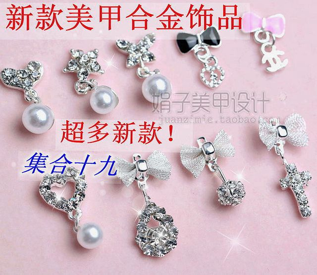 Alloy diamond nail art accessories diy false nail crystal armour phone stickers 19