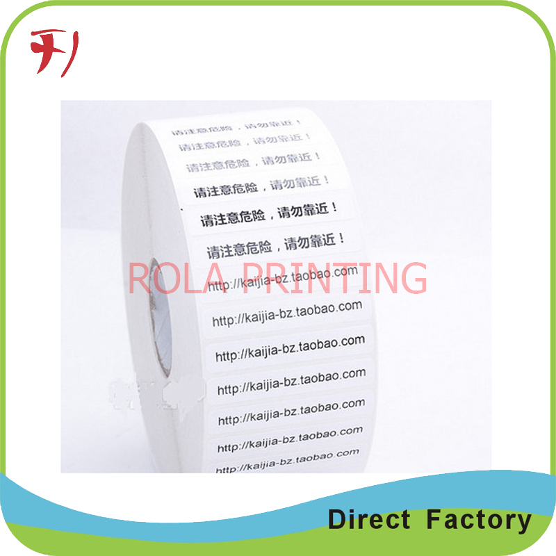 Customized Printing Custom Roll Blank Label Sticker with High Quality(China (Mainland))