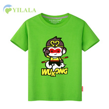 Buy Cute Kids Shirt Cartoon Boys Girls Summer Clothes Short Sleeve O-Neck Children T-Shirt Cotton Solid Kids Shirt Boys Clothing for $11.07 in AliExpress store