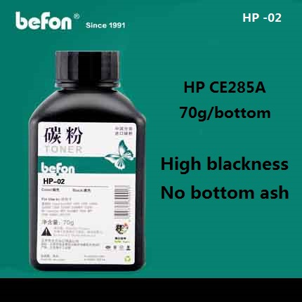 Порошок тонер Befon for CE285A/CB435/CB436/CE278/CC388A Toner powder 70g Refill HP LaserJet 1005 1006 1007 1008 1120 1505 #57574 for CE285A/CB435/CB436/CE278/CC388A Toner powder hp 35a compatible printer toner cartridge for hp 1005 1106