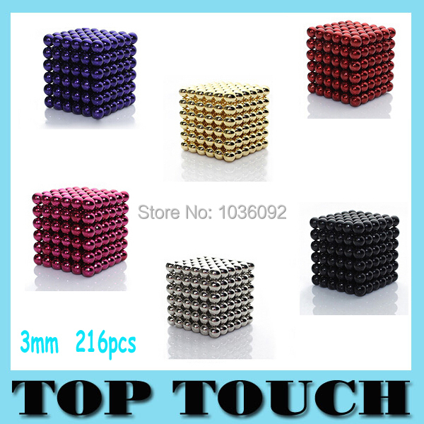 3mm Diameter 216pcs Colourful Buckyballs Neocube Magic Cube Puzzle Magnetic Magnet Balls Spacer Beads Education Toy + Gift Box(China (Mainland))