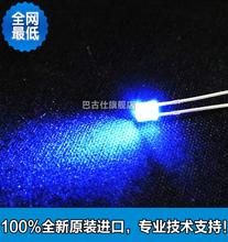 Hair blue LED light emitting diode 2 * 3 4 square head flat rectangular bright --YTYKDZ - Fashion Express co., LTD store